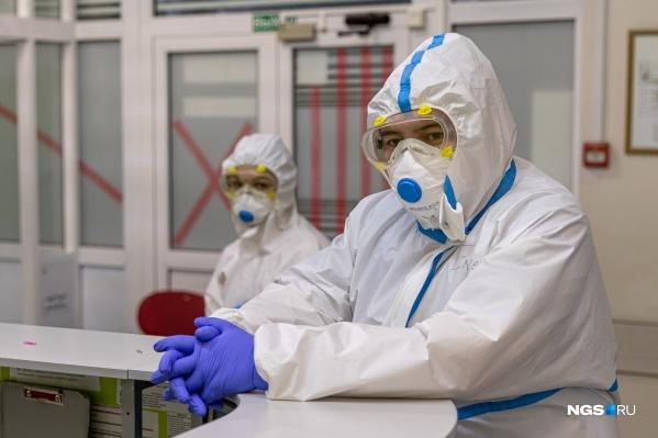 Конец эпидемии прогнозируется на начало 2022 года