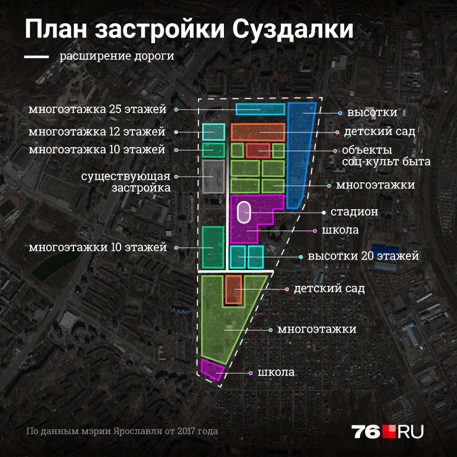 Примерное изображение той планировки района, которую одобрили власти