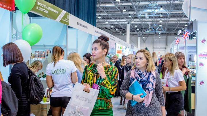 В Новосибирске пройдет Сибирская неделя красоты — что будет на мероприятии