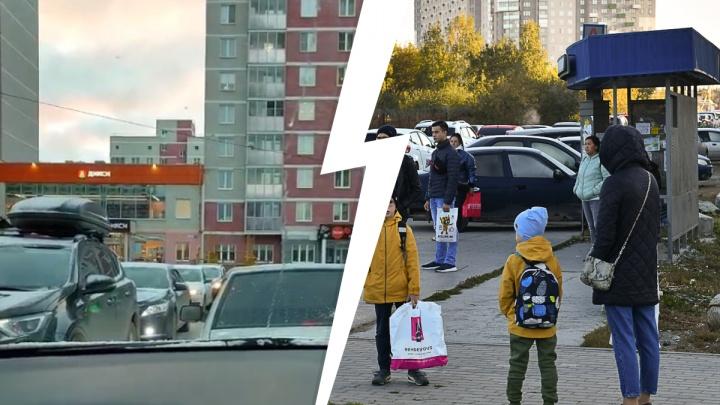 400 метров едут целый час. Жители Широкой Речки требуют установить светофор на «мертвом» перекрестке