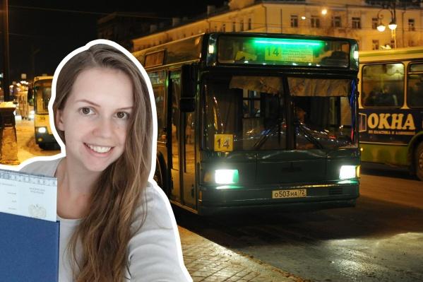 Городские власти пошли на переговоры с урбанистами — обсудили общественный транспорт, развязки и пешеходные переходы