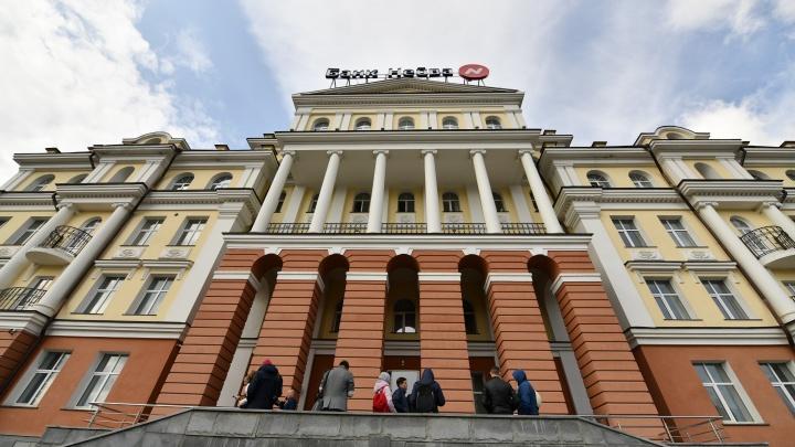 Вкладчики получат деньги быстрее: Центробанк подал иск к «Нейве»