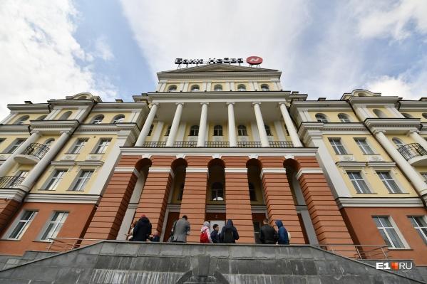 Регулятор не нашел никаких негативных активов в банке
