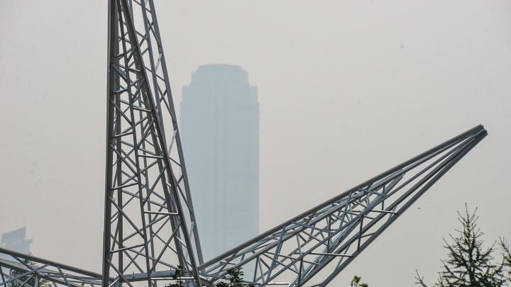 Смог накрыл Екатеринбург из-за пожаров в Якутии. Когда это кончится?