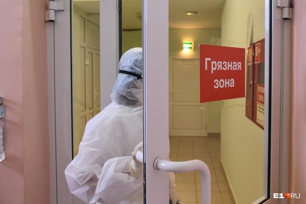 В Югре 1630 коек заняты пациентами с коронавирусной инфекцией