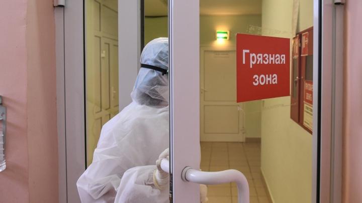 В Югре за неделю на 15% увеличили число коек для пациентов с коронавирусом
