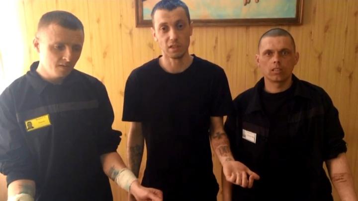 «Избивали, угрожали изнасиловать»: осужденные, устроившие бунт в уральской колонии, записали видеообращение