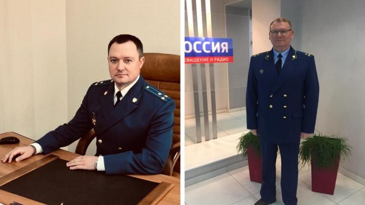 В Новосибирске межрайонный природоохранный прокурор и прокурор Центрального района поменялись постами