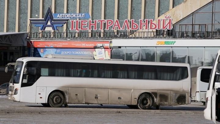 В Челябинске начали первый этап ликвидации автовокзала во дворце спорта «Юность»