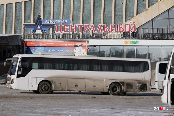 Точных сроков ликвидации автовокзала в центре города власти пока не называют