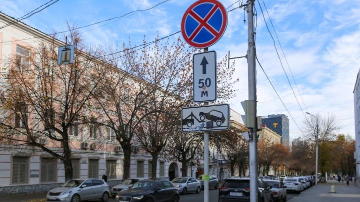 В мэрии Уфы рассказали, на каких улицах появятся платные парковки