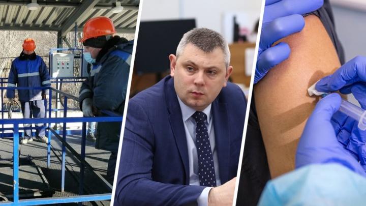 Зарплаты официально выросли, а чиновников-дорожников уволили: что случилось в Ростове — итоги недели