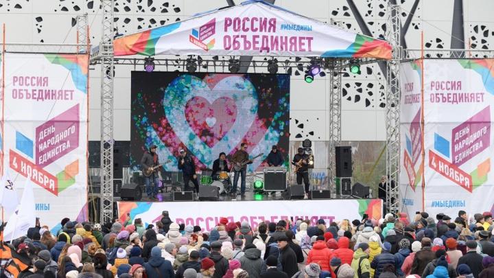 В Волгограде начали заблаговременно готовиться к Дню народного единства