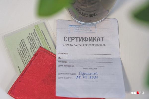 Желающим выдадут бумажный вариант сертификата. Для этого в поликлинике должны знать данные вашего паспорта и СНИЛСа