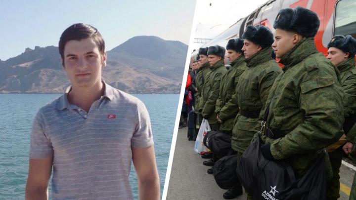 В Екатеринбурге парня с редким неизлечимым заболеванием хотят забрать в армию