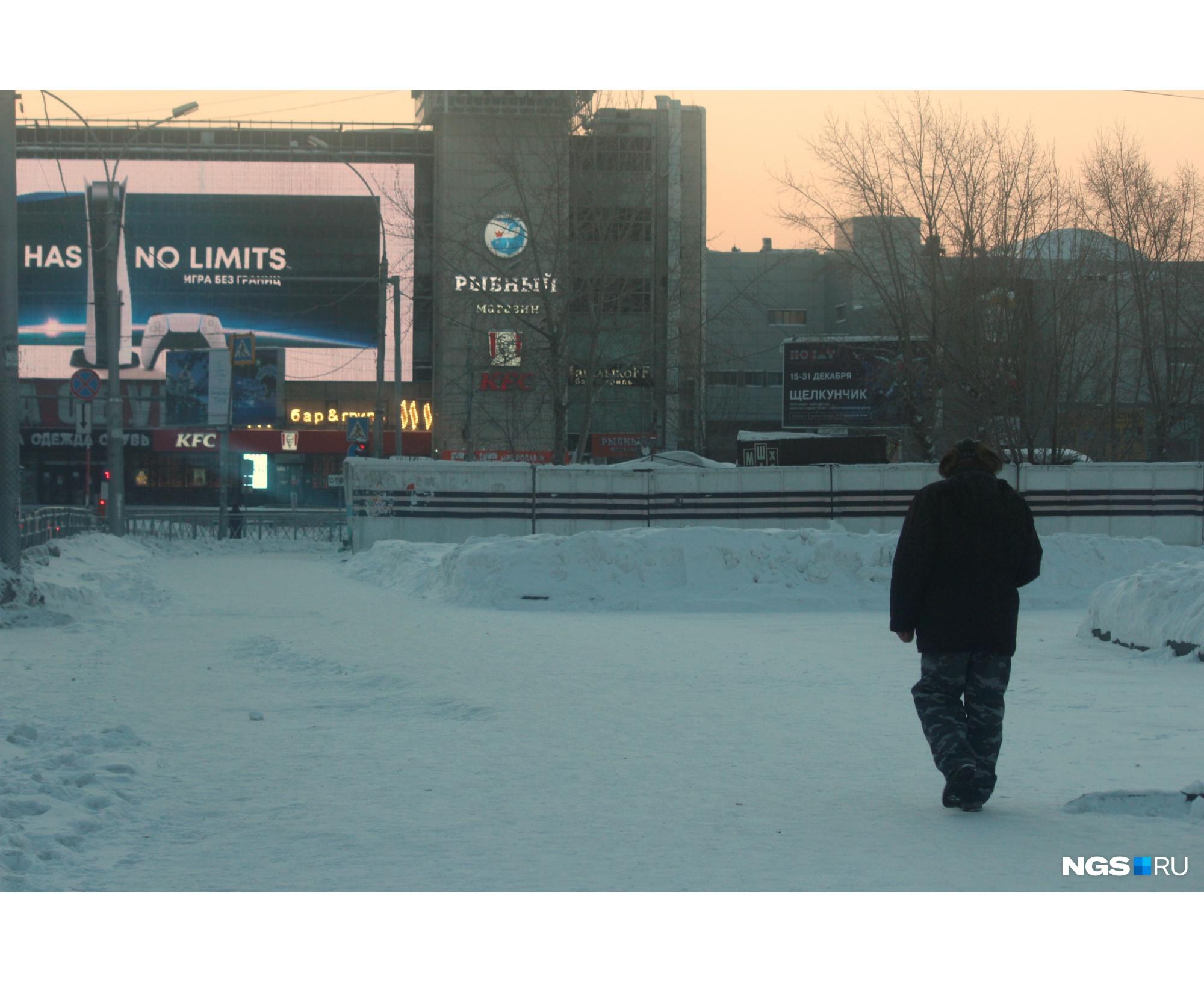 Сегодня в Новосибирске очень морозно
