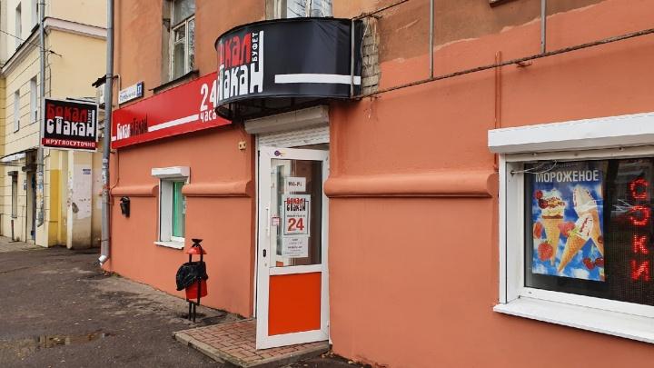 «Матерятся, орут и справляют нужду»: жители Ярославля требуют закрыть круглосуточную «разливайку»
