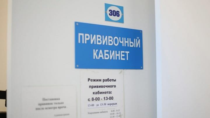 Хватит всем: масштабное производство вакцины от центра «Вектор» стартует в феврале