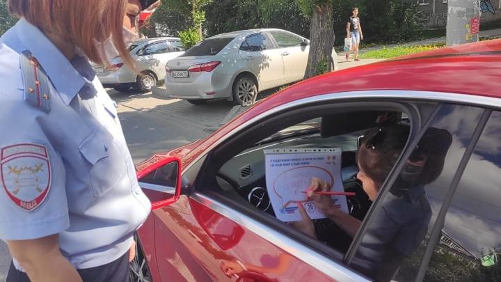 Водителей Екатеринбурга призвали снизить скорость до 30 км/ч