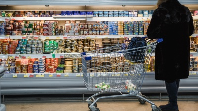 Минпромторг Кузбасса прокомментировал рост цен на продукты