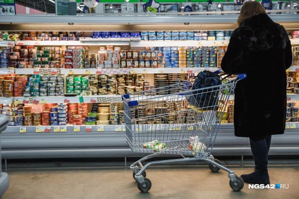 В среднем за прошлый год продукты в Кузбассе подорожали на 4,6%