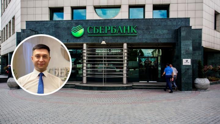 Мошенники из лжеслужбы безопасности «Сбера» позвонили одному из руководителей банка — что он им ответил