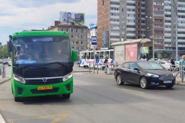 Сегодня автобусы выехали с двумя номерами