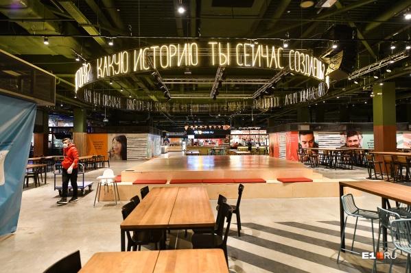 Фуд-маркет строят в торговом центре с 2020 года