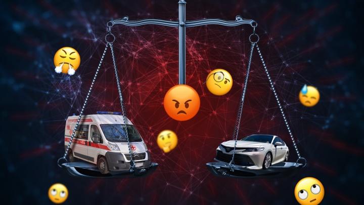 Разбираемся в приоритетах: почему новенькие служебные иномарки чиновникам важнее, чем машины скорой