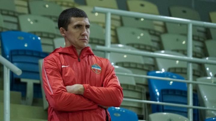 Главным тренером ФК «Енисей» назначен Виктор Тренев