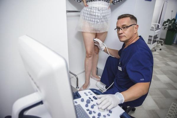 И напомнить, что можно пройти лечение варикоза с помощью лазерных технологий и вернуть себе легкость и подвижность