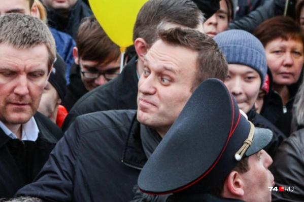 Сам Навальный сейчас находится под арестом