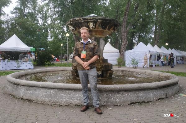 Александр Пелевин — один из главных писателей современности. Жюри «Национального бестселлера» подтвердило это премией