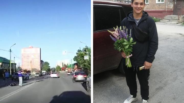 В Новосибирске автомобиль сбил студента — парня отбросило на другую машину, но он успел оттолкнуть подругу