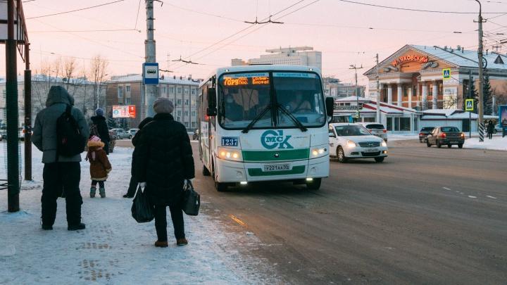 В ПАТП-8 ищут 60 водителей на зарплату от 25 тысяч
