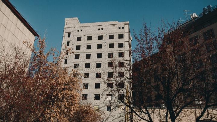 В Тюмени может появиться международная сеть отелей. Она займет долгострой в самом центре города