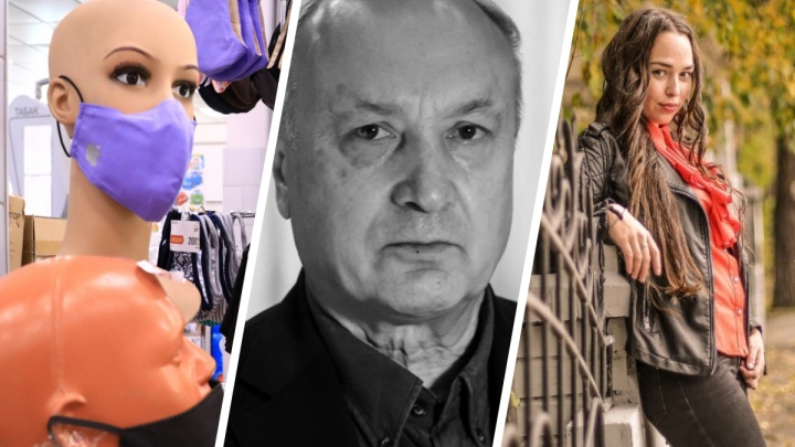 Скандалы с чиновниками, смерть Петра Пимашкова и возвращение пропавших: главные новости этой недели