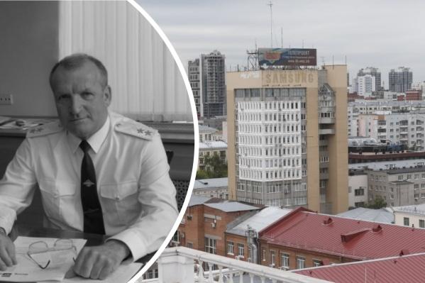 Валерий Краев возглавлял свердловское ГУВД с 1997 по 1999 год