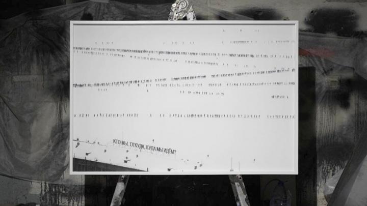 Тима Радя за 400тысяч продал главный кадр протеста в Екатеринбурге