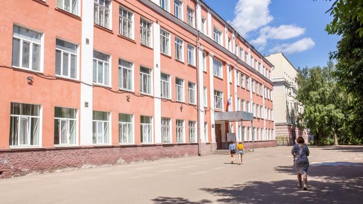 «Злая шутка от администрации»: в ярославской школе из-за немецкого марша затравили учительницу