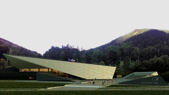 На стройку музея «Шульган-Таш» в Башкирии уже потратили сотни миллионов, но ее всё еще не закончили