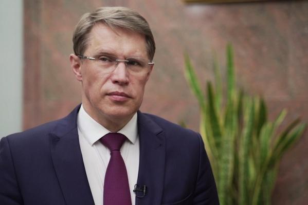 Министр поручил проверить жалобы жителей Учалов
