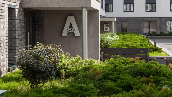 Брусника запустила «умную» ипотеку от 2,4%