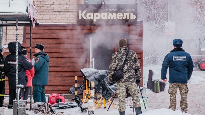 В Перми будут судить еще троих обвиняемых по делу о гибели пяти человек в мини-отеле «Карамель»