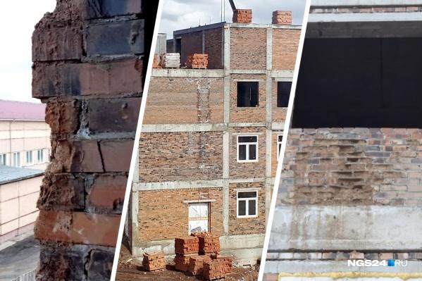 Шарыпово бетон керамзит цементным раствором