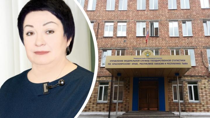 Руководителем Красноярскстата стала экс-аудитор краевой счетной палаты