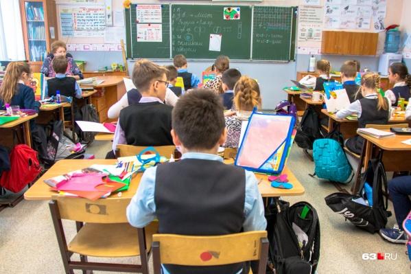 """Пособие положено всем школьникам от <nobr class=""""_"""">6 лет</nobr>"""