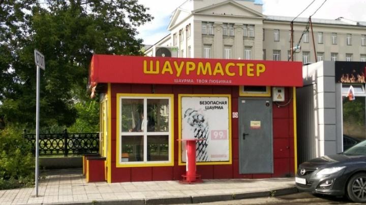 Владелец сети «Шаурмастер» подал в суд на администрацию из-за планов снести павильон у ОмГУПС