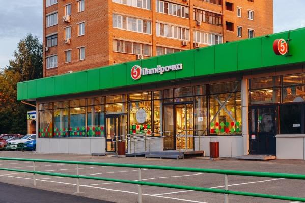 При единовременной покупке в магазинах «Пятёрочка» двух и более товаров Henkel часть средств переведут на счет благотворительного фонда «Линия Жизни»