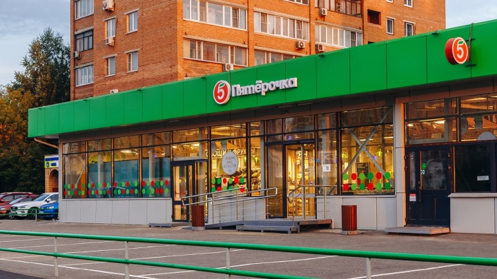 «ПЯТЁРОЧКА» и HENKEL направят 5 млн рублей на лечение детей